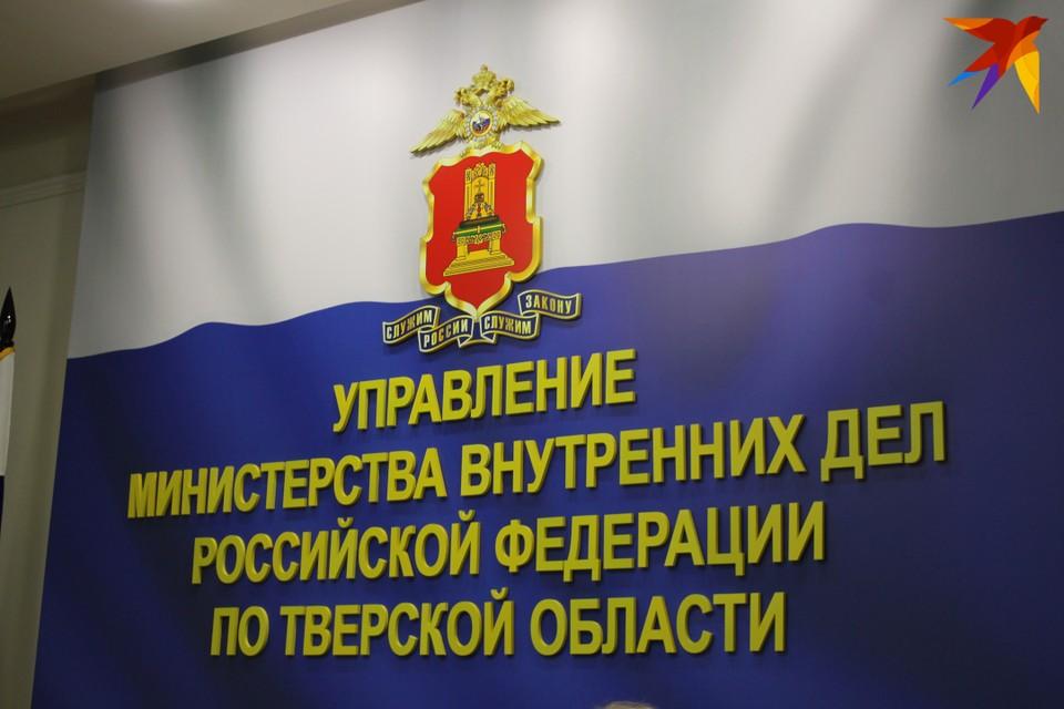 В областного МВД рассказали про работу участковых и отдела по делам несовершеннолетних в 2020 году.