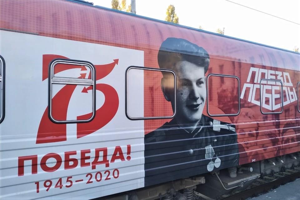 «Поезд Победы» - это практически машина времени