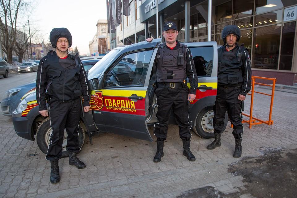 Фото предоставлено пресс-службой Агентства Безопасности «Гвардия».