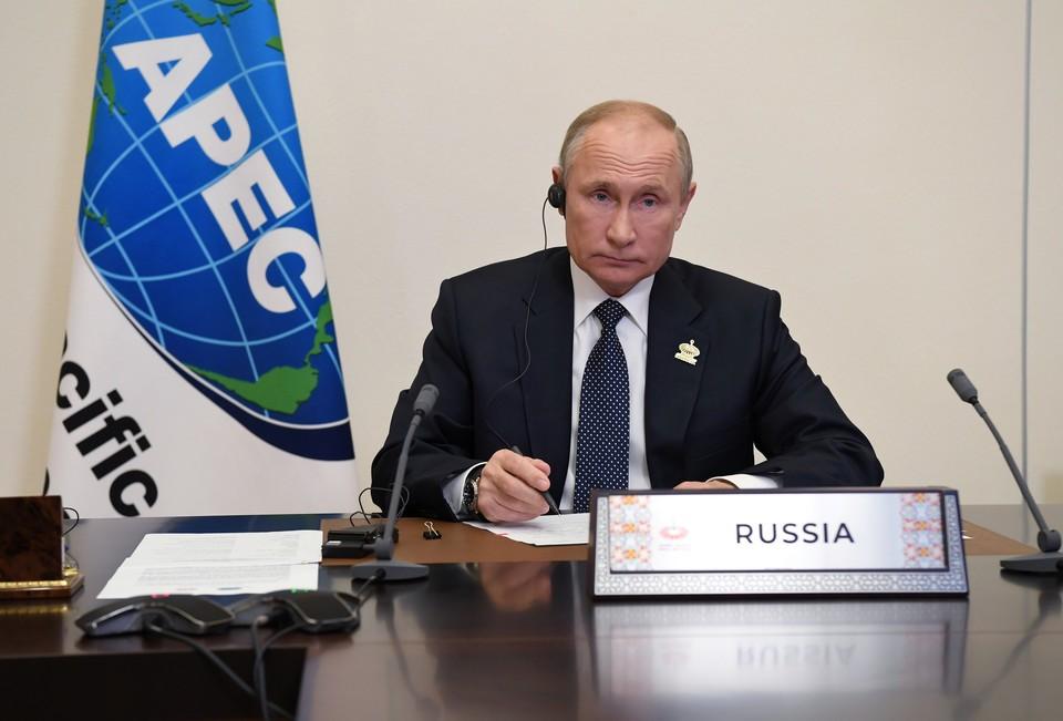 Президент России Владимир Путин принял участие в саммите АТЭС в режиме видеоконференции
