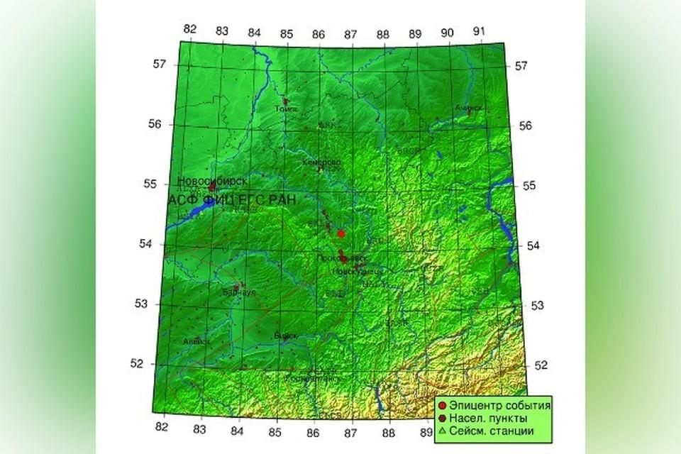 Ночью в Кузбассе произошло землетрясение. Фото: Алтае-Саянский филиал Единой геофизической службы РАН
