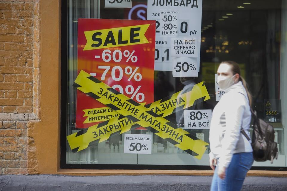 Экономика многих стран переживает не лучшие времена.