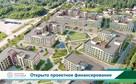 АО «СтройПанельКомплект» открыта линия проектного финансирования на объект «Экопарк Сосновый»