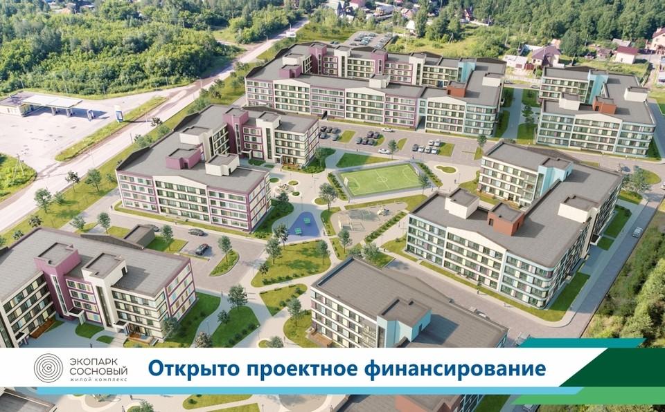 Фото: «СтройПанельКомплект»