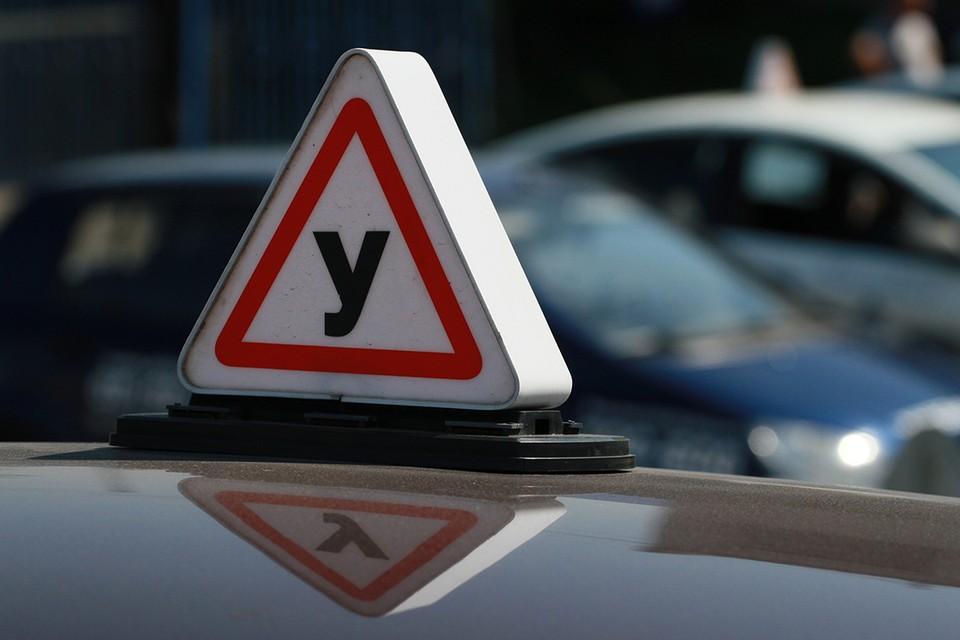 На экзаменах инспекторы станут больше уделять внимания практическим навыкам вождения автомобиля