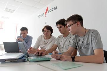 Российские учителя обсудили перспективы «Точек Роста»