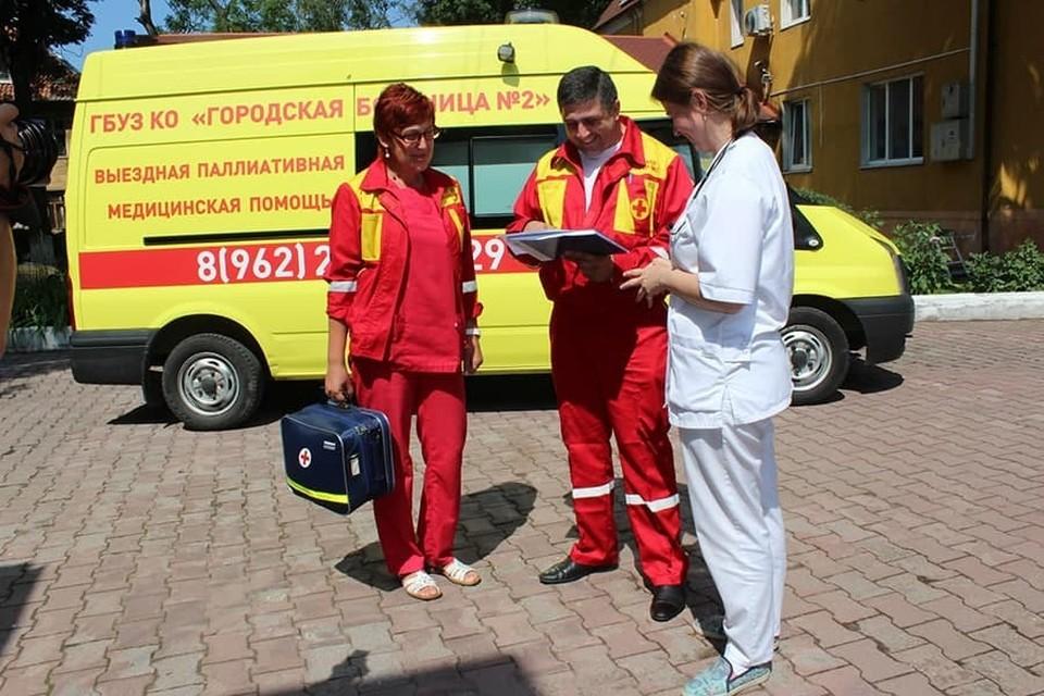 Горбольница № 2 Калининграда получит порядка 500 тысяч евро на развитие паллиативной помощи.