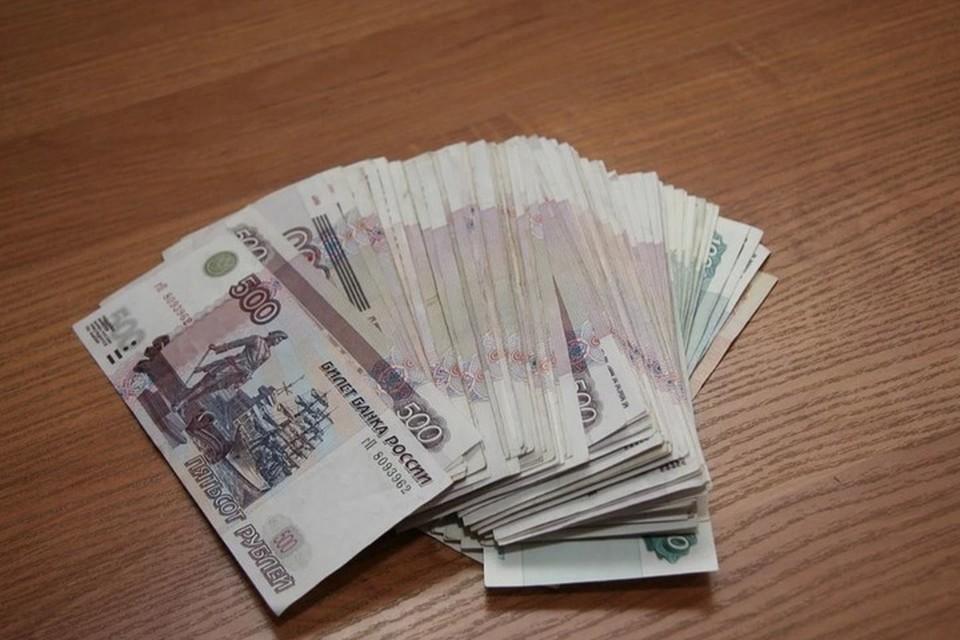 Сведения о доходах они обязаны были предоставить до августа.