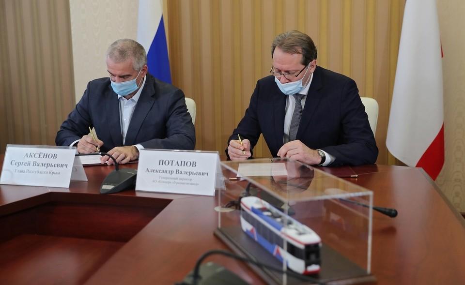 Крымские предприятия будут сотрудничать с «Уралвагонзавод». Фото: Сергей Аксенов / ВКонтакте