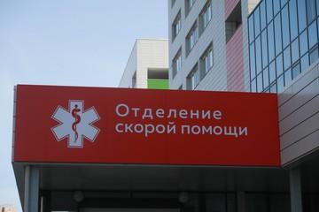 Новые случаи заражения коронавирусом в Красноярске на 28 ноября 2020: за сутки заболели 333, умер 21