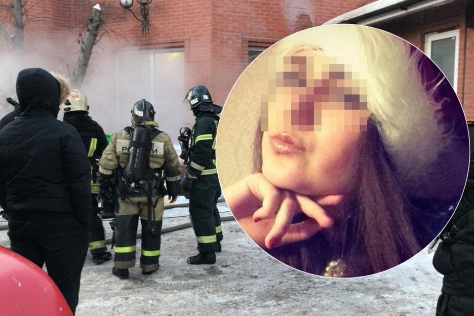 «Она не могла пройти мимо беды, вот и решила помочь»: стало известно, как сибирячка погибла во время тушения пожара в гостиничной сауне