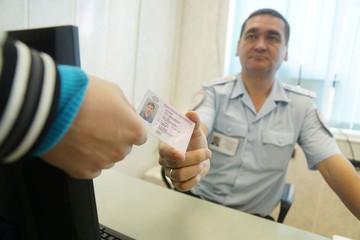 Что изменится в законах с декабря 2020: обновленные водительские права и  больничные без посещения врача