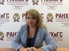 Ставропольский филиал РАНХиГС: ЦБ зафиксировал возврат россиян к «карантинной» модели потребления