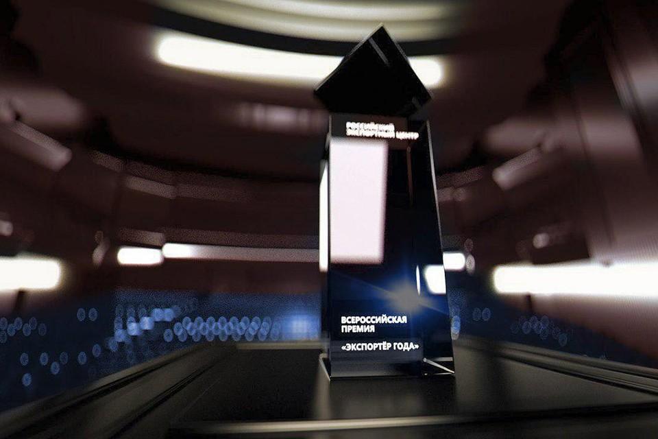 На форуме «Сделано в России» вручат премии «Экспортер года»