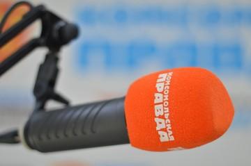 Голосование за лучшую клинику Хабаровского края началось на сайте «КП» - Хабаровск»