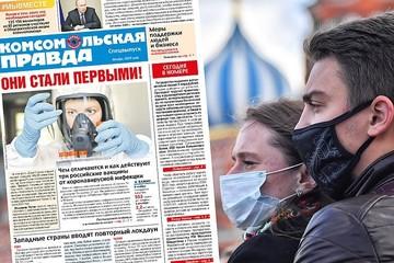 «Комсомолка» помогла 6 миллионам россиян связаться с лучшими врачами страны
