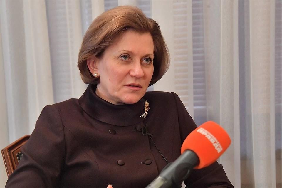 Попова заявила, что тотального запрета на проведение мероприятий нет