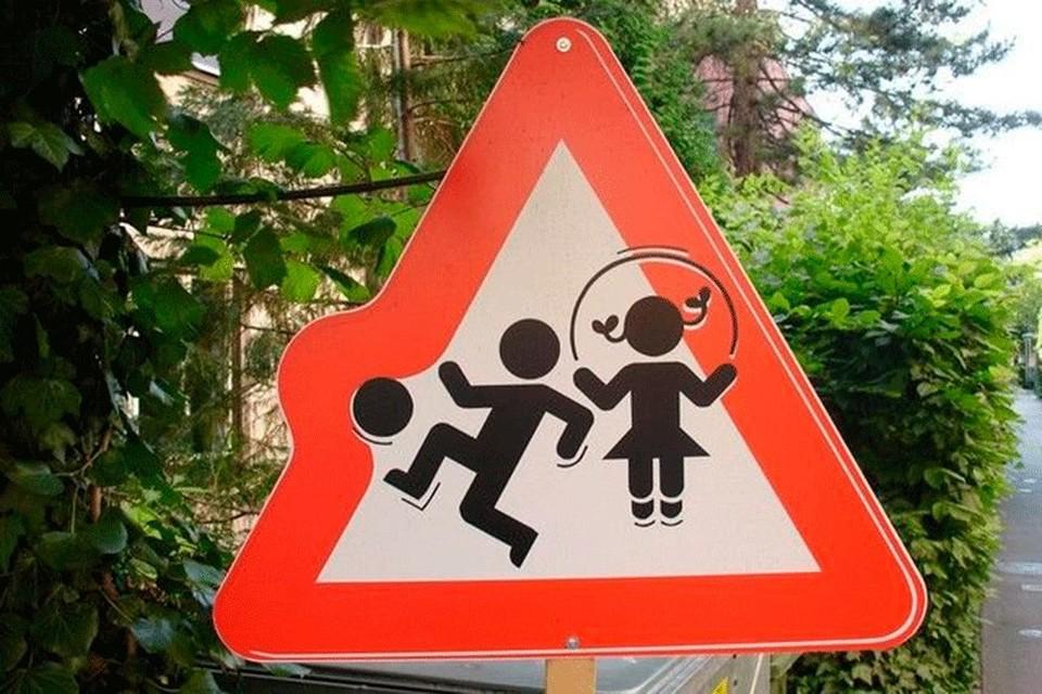 Дети. Дорога. Безопасность.