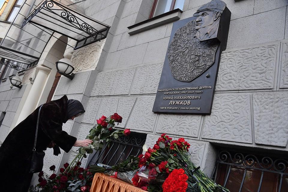 В кепке и с пчелой: В Москве открыли мемориальную доску в честь Юрия Лужкова