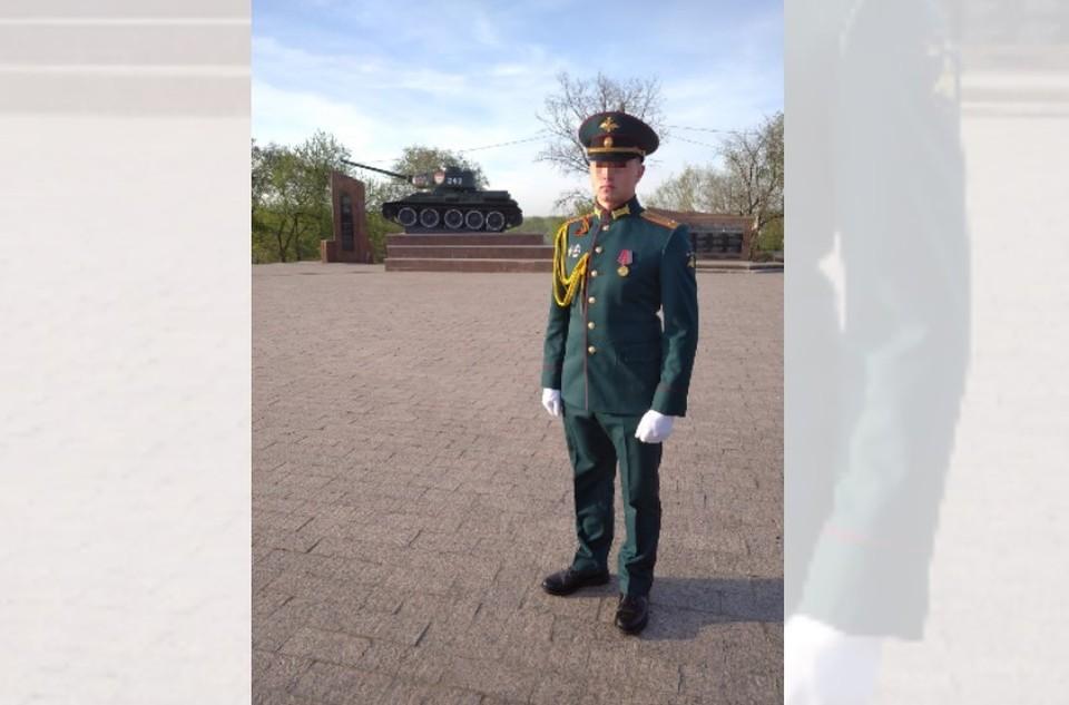 Погибший 25-летний офицер. Фото предоставлено родственниками