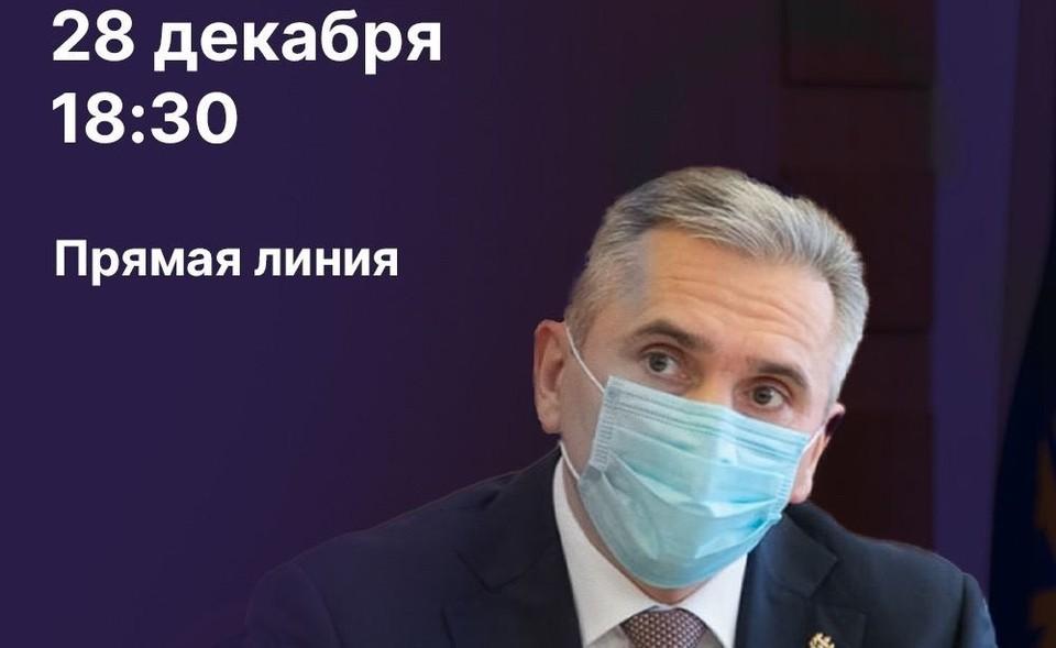 Прямая линия с Александром Моором