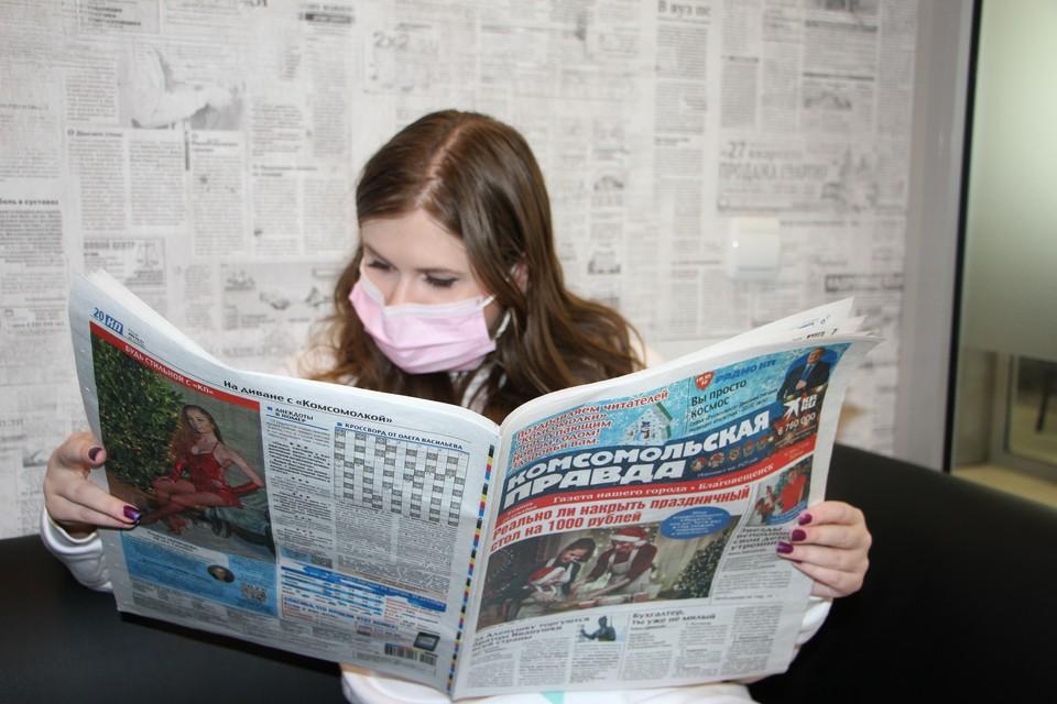 Несмотря на пандемию, «Комсомолка» продолжала регулярно снабжать верных читателей свежими новостями