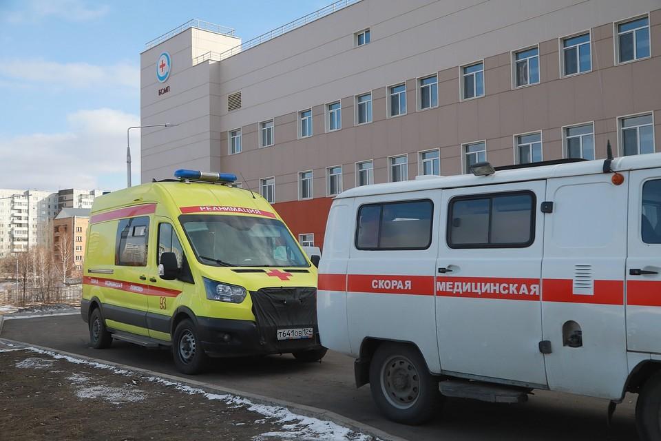 Новые случаи заражения коронавирусом в Красноярске и крае на 30 декабря 2020 года.