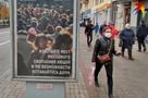 Коронавирус в Беларуси, последние новости на 3 января 2021 года: рекорд по выздоровевшим, смерть известного белорусского врача и неожиданное заявление Китая