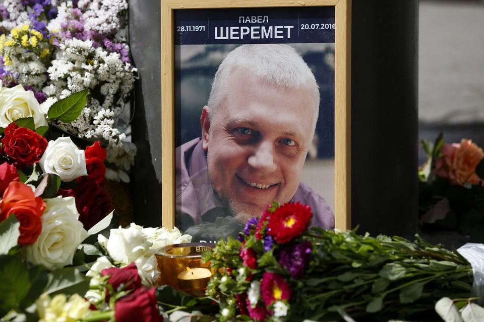 В самой Украине почти два года назад с помпой объявили о задержании фигурантов дела об убийстве Шеремета