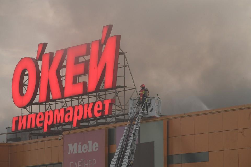 Гипермаркет «Окей» загорелся в Нижнем Новгороде.