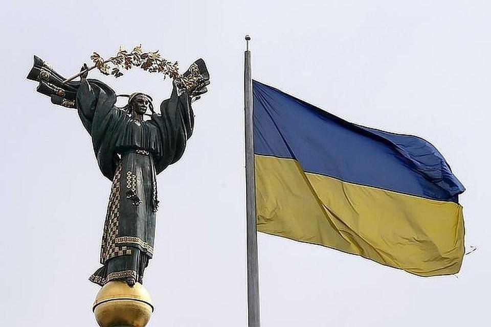 Украине придется вернуть МВФ больше денег, чем она сможет получить