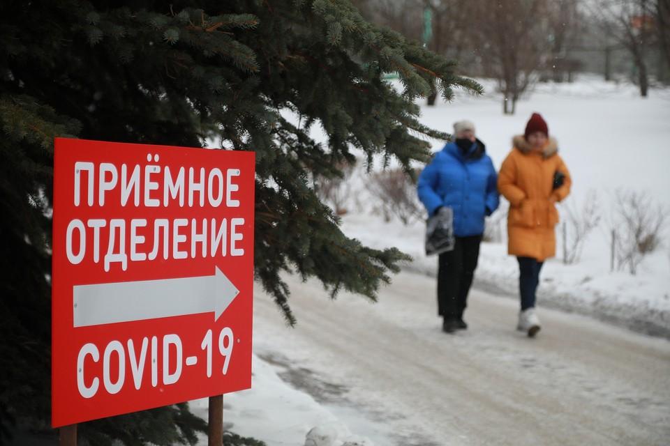 Наибольший прирост отмечается в Красноярске - 89 случаев заражения ковидом.