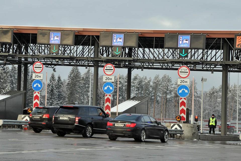 С 10 января на платных дорогах начнут исчезать шлагбаумы, но будут штрафовать за неоплаченный проезд