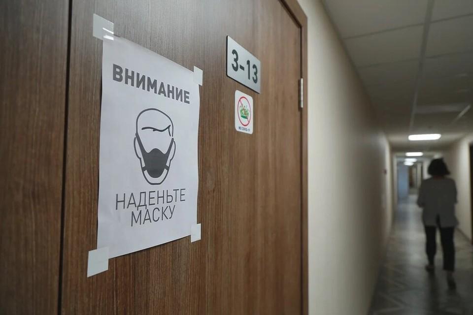 Новые случаи заражения коронавирусом в Красноярске и крае на 10 января 2021 года: сутки зарегистрировано 318 случаев заболевания