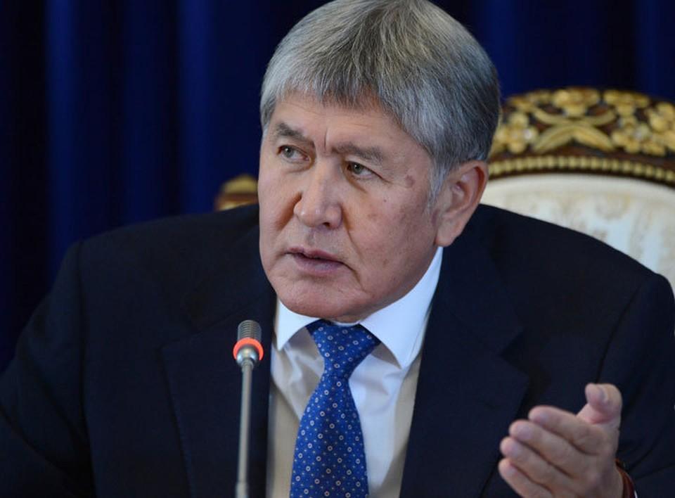 Алмазбек Атамбаев тоже сделал свой выбор.
