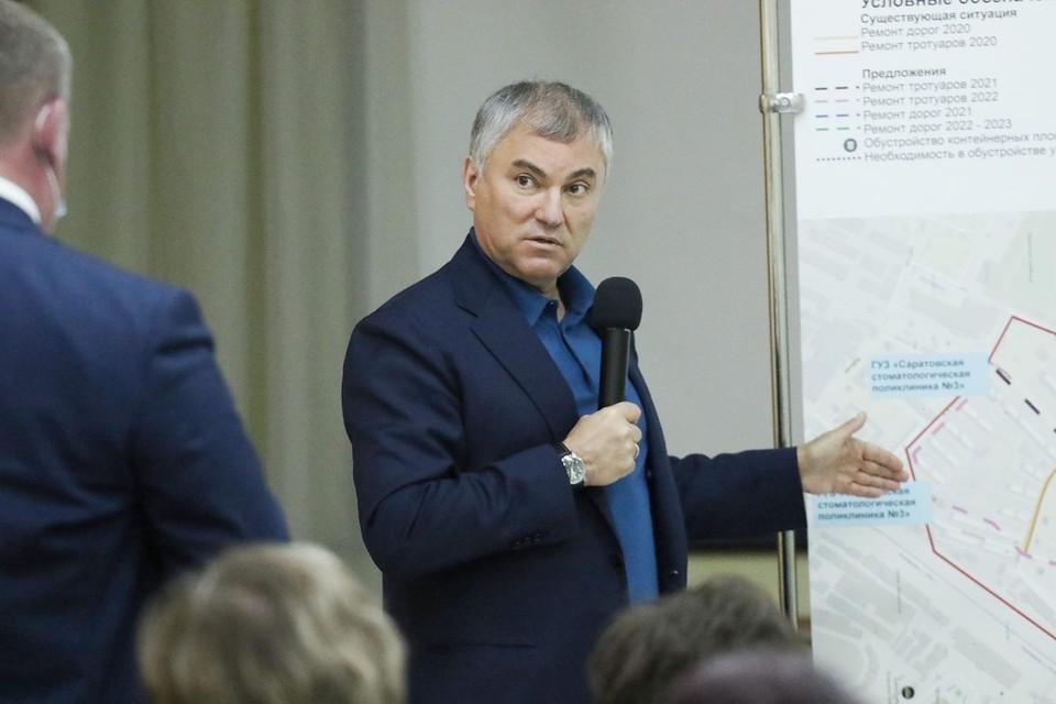 Володин предложил разработать планы развития всех поселков в Саратове