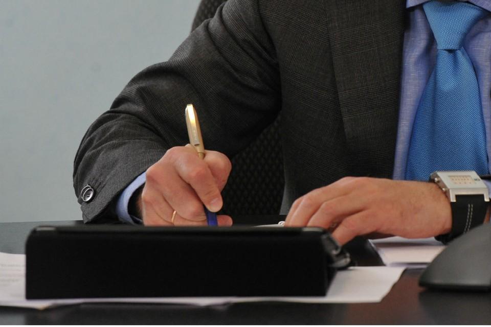 Регион имеет 29 межправительственных соглашений с субъектами Российской Федерации.