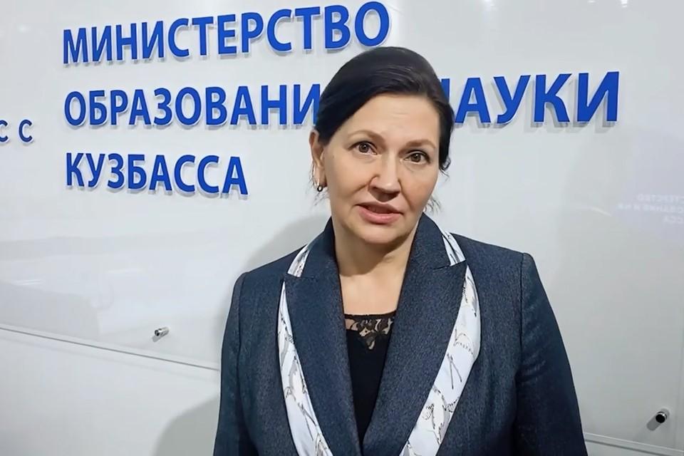 Замгубернатора Кузбасса по образованию привилась от коронавируса. Фото: Министерство образования и науки Кузбасса