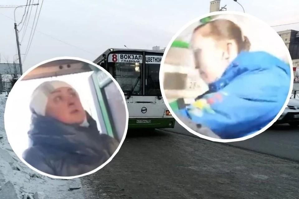Кондуктора автобуса уволили. Фото: личный архив героя/скриншот из видео.