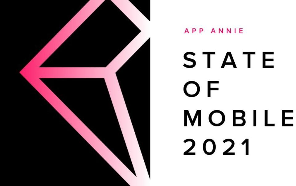 В 2021 году пользователи потратят на них не менее $120 млрд. Фото: логотип компании.