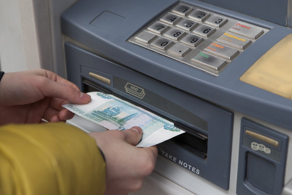 Этот случай произошел 1 января в одном из отделений банка в центре Калининграда.