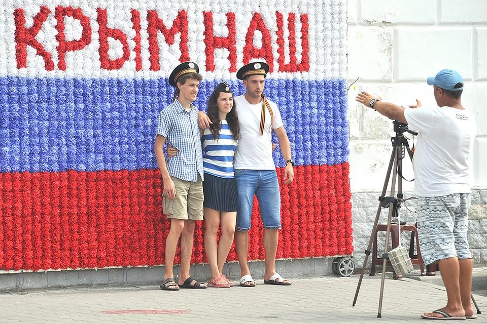 Фотостенд в Севастополе, Крым.