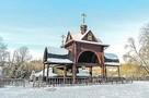 ТОП купелей, где окунуться на Крещение