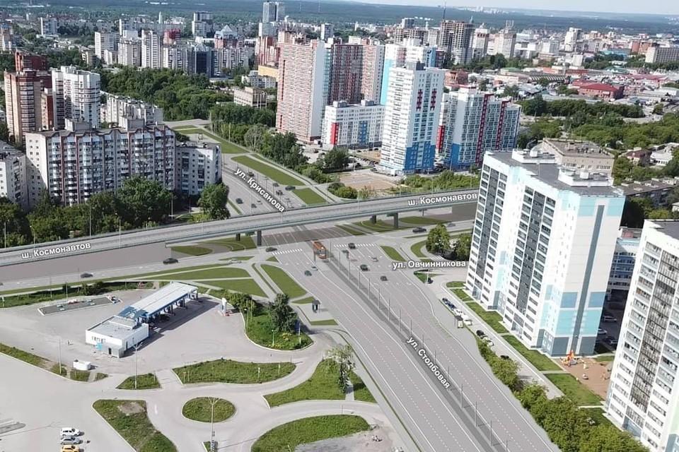 На улице Крисанова будет построена двухуровневая развязка.
