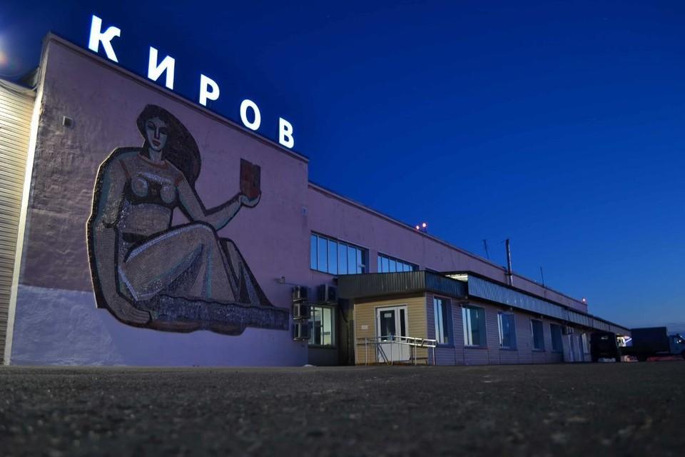 В январе текущего года запущены три новых авианаправления - Уфа, Калуга и Екатеринбург. Фото: pobedilovo.com