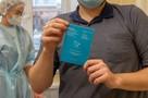 Коронавирус в Санкт-Петербурге, последние новости на 17 января 2021 года: 25% свободных коек, рекорды по вакцинации и более 7 тысяч привитых пожилых горожан, старше 60 лет