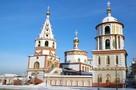 Синоптики рассказали о погоде на Крещение в Иркутске