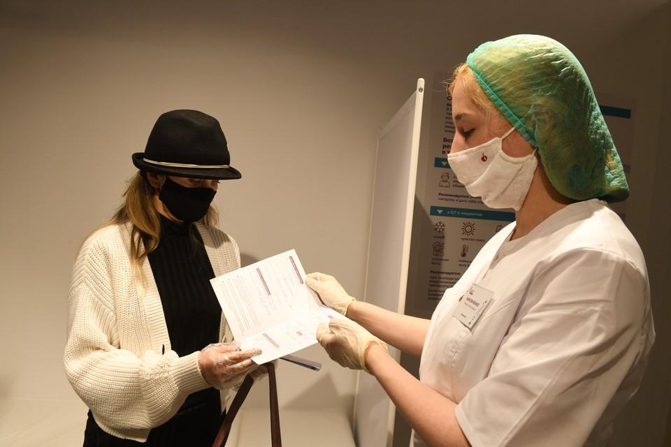 Мы собрали для вас последние новости о коронавирусе в Челябинской области на 21 января 2021 г.