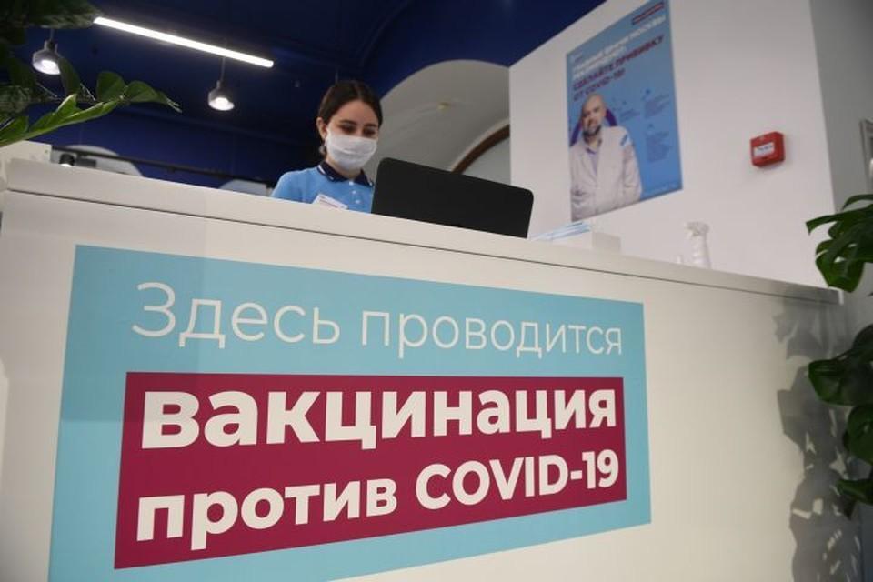 В России идет массовая вакцинация от COVID-19.