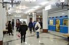 """""""На шпалах хоть шампиньоны выращивай"""": что мешает строительству самарского метро"""